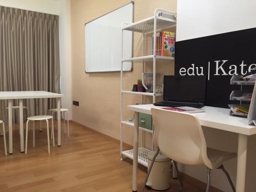 eduKateSg Punggol Tuition Centre