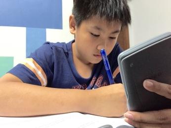 SEAB PSLE Singapore Maths Student in eduKate Singapore Tuition Centre