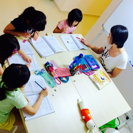 Punggol Review English Mathematics PSLE Tuition for Mee Toh Small Group Tuition