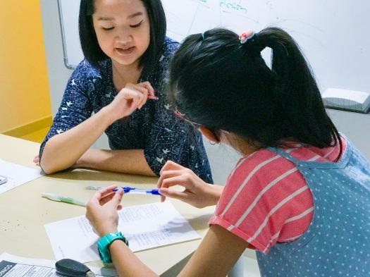 Punggol Tutor Singapore Tuition Centre Primary Secondary Pri Sec 123456 PSLE O level GCE SEAB MOE Syllabus Tutor